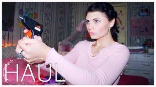 Haul ♥ Покупки из Fix Price + покупки вкусняшек ♥ Все по 45 рублей/ Сентябрь 2015 ♥
