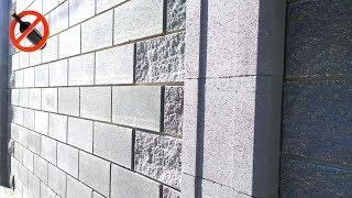Камень француз, забор, нюансы кладки.