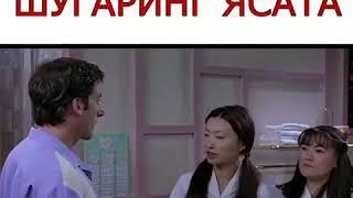 Прикол татарский 2019
