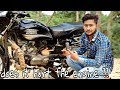 Remove air filter & changing the bike sound in splendor + it is safe for bike ??
