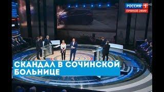 """Никита Исаев: """"7 тысяч рублей получает медсестра! А мы только начинаем об этом говорить."""""""