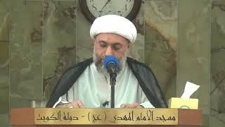 الشيخ عبدالله دشتي - هارون العباسي يسأل الإمام موسى الكاظم عليه السلام عن حدود فدك