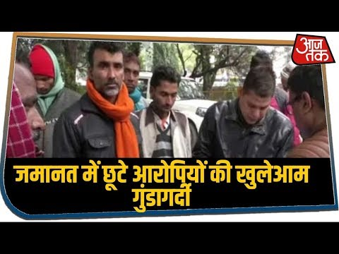 Kanpur में पहले बेटी से छेड़छाड़, अब मां को मार डाला ! मामले में 10 आरोपी गिरफ्तार