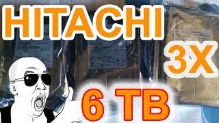 3x Hitachi (HDD) - Распаковка, Обзор и Подключение