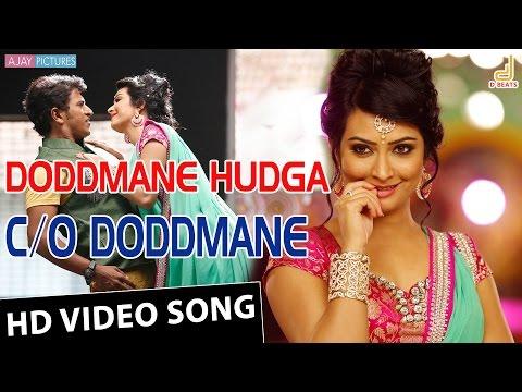 Doddmane Hudga | C/o Doddmane Video Song | Puneeth Rajkumar | Radhika Pandith | V Harikrishna | Suri