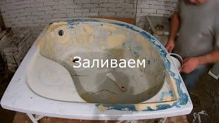 видео Ремонт акриловых поддонов душевых кабин своими руками