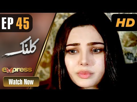 Kalank - Episode 45 - Express Entertainment Dramas