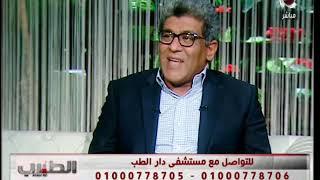 تعرف علي طرق زيادة فرص الحمل في الحقن المجهري مع الدكتور أحمد عوض الله
