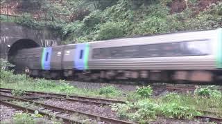 JR北海道・小幌駅にて