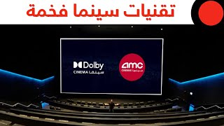 Best Alternative to AMC Cinemas: Movies & More