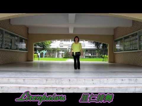 Adonde Voy -  Line Dance  by Juliet Lam 何去何從  1030630