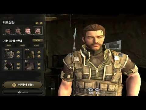 Hounds : Korea RPS Online Game First Close Test