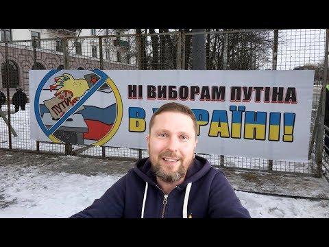 Киев. Выборы. Победа