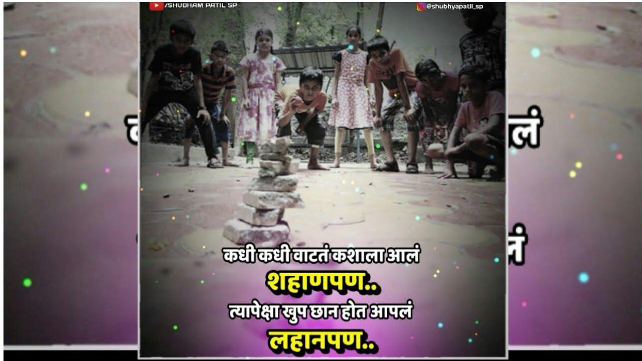 Best ?new Hindi ringtone status 2019 new dj mix WhatsApp status video Hindi song remix status 2019/
