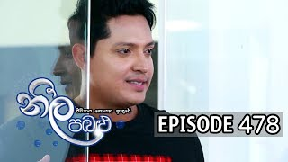 Neela Pabalu - Episode 478 | 11th March 2020 | Sirasa TV Thumbnail