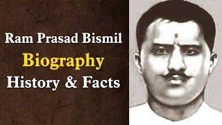 Pandit Ram Prasad Bismil Biography, History & Facts   Bhai Rakesh