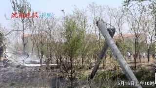 沈阳运12飞机坠毁现场 Harbin Y-12 Crash