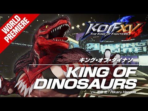 KOF XV|KING OF DINOSAURS|Trailer #25