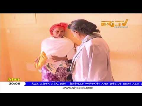 ERi TV Tigre Evening News from Eritrea for April 18, 2018