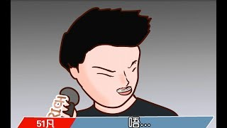 Onion Man   普通人買鹹酥雞 VS 吳亦凡 買鹹酥雞   中國新說唱   滿舒克 王以太 車澈