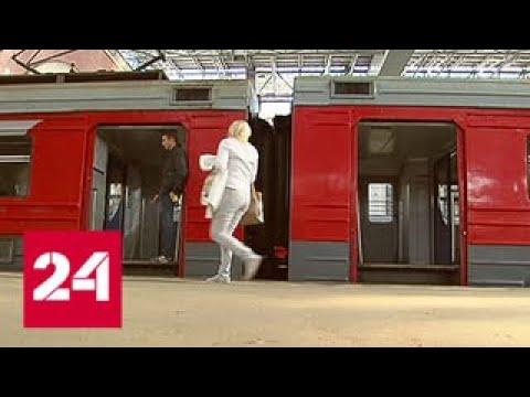 Расписание электричек Казанского направления поменялось из-за ремонтных работ - Россия 24