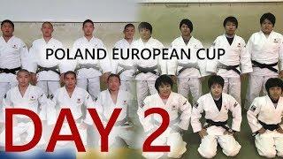 ポーランドカデ国際大会【2018/5/20】Japan Cadet Team Poland (day 2) HIGHLIGHTS