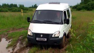 ГАЗ-2752 Соболь Бизнес 4x4(, 2016-07-10T17:43:15.000Z)