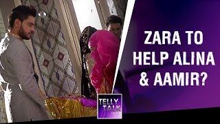 Will Zara be able to get Alina and Aamir married? | Ishq Subhan Allah