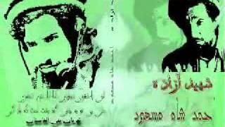 Video Ahmad Shah Massoud - Dvd Shaheed Azada download MP3, 3GP, MP4, WEBM, AVI, FLV Juni 2018