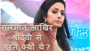 Actress sridevi biography | salman khan | videos, photos, movies | yry18.com | hindi