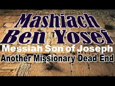 MESSIAH SON OF JOSEPH המשיח (Reply 2 one for israel maoz messianic jews for jesus меби ahavat ammi)