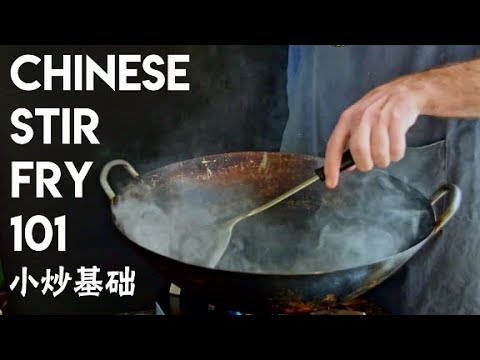 Stir Frying 101, Chinese Stir Fry Techniques Using Pork And Chili (青椒肉丝)