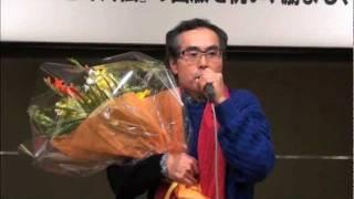 新海均さんの『深沢七郎外伝―淋しいって痛快なんだ』の出版を記念したパ...