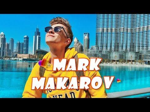 Mark Makarov Best Compilation | LIKE App | LIKE Star