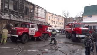 Пожар в здании кинотеатра