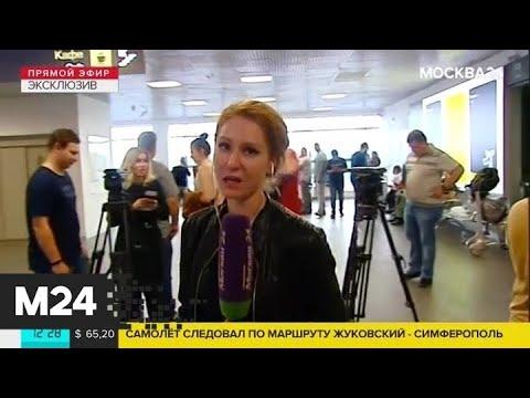 Пассажиры совершившего аварийную посадку Airbus А321 рассказали об эвакуации - Москва 24