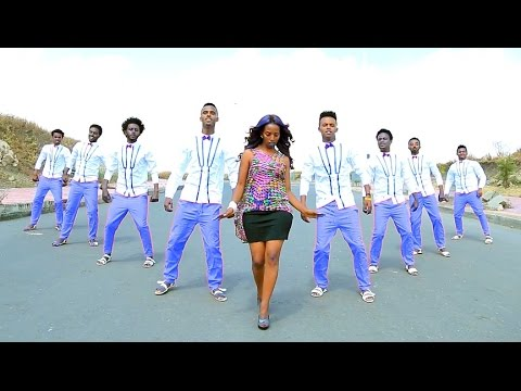 Frehiwot Girma - Hello |  ሄሎ - New Ethiopian Music 2017 (Official Video)