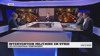 Intervention militaire en Syrie : les Occidentaux temporisent