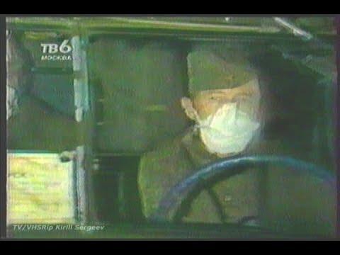 """18. """"Катастрофы недели"""" на ТВ-6 (апрель 1999г.)"""