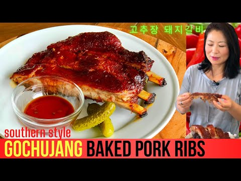 🌶SPICY Fall-Off-The-Bone OVEN-BAKED Southern-Style BBQ Pork Ribs w/ Korean BBQ Gochujang Sauce 돼지갈비