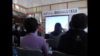 8時14~15分の間を収録しました。 2013/9/28 @道の駅くじやませ土風館...