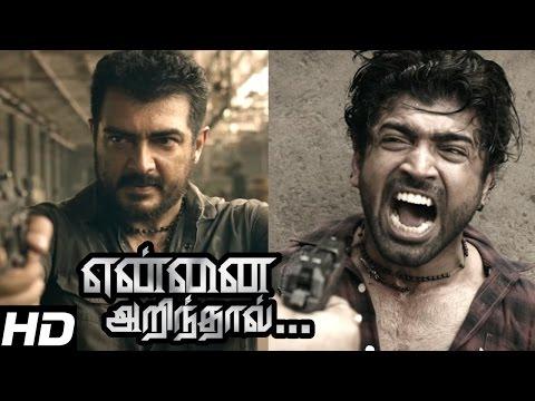 Yennai Arindhaal - Mass Fight Scene - Mazhai Vara Pogudhae | Ajith | Trisha | Harris jayaraj