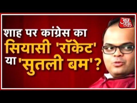 Khabardaar: Congress's Shahzada Takes On BJP's Shah'zyada'
