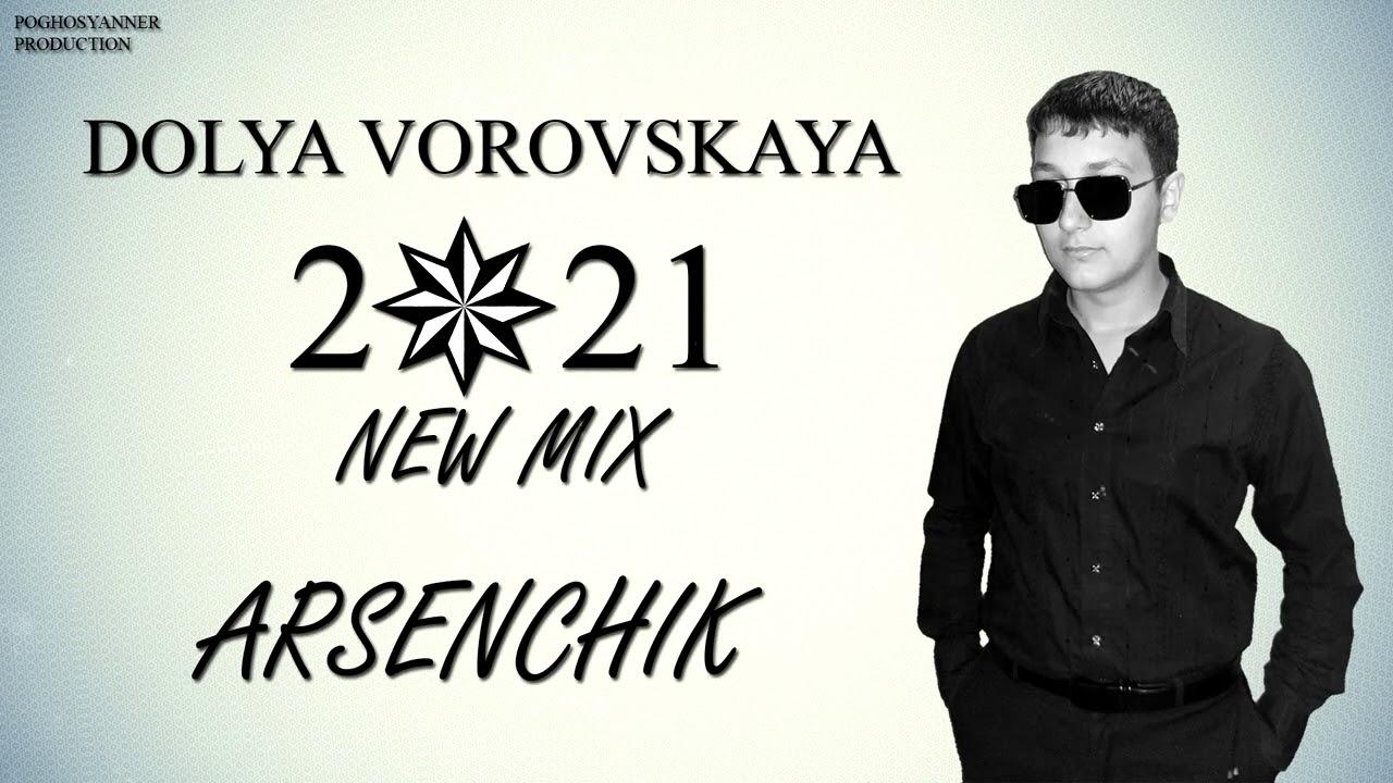 Dolya Воровская remix 2021