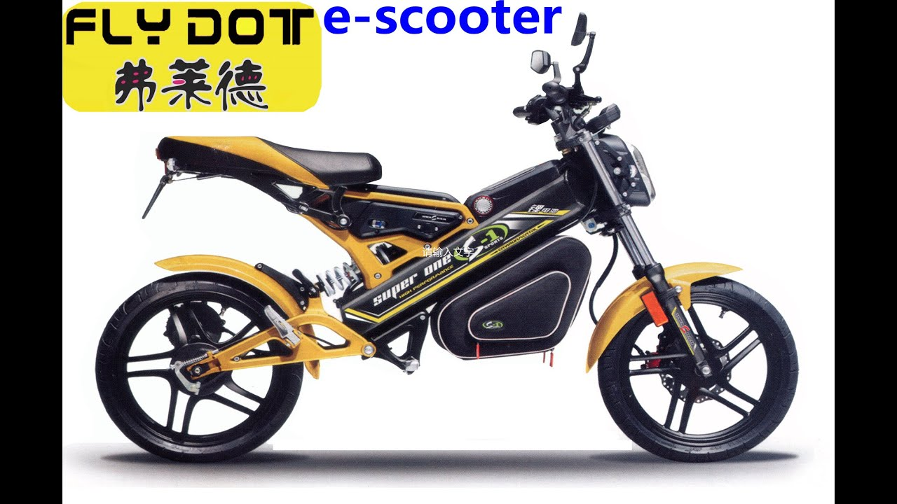 Electric moped scooter 15