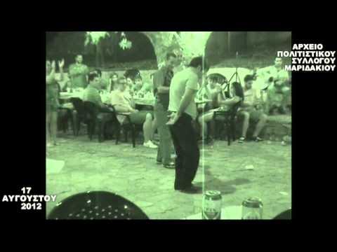 ΓΛΕΝΤΙ ΣΤΟ ΧΩΡΙΟ ΜΑΡΙΔΑΚΙ ΑΧΕΝΤΡΙΑΣ 4