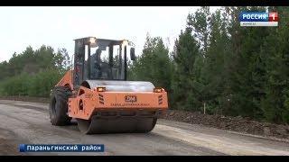 В Марий Эл начался ремонт дорог в рамках нацпроекта
