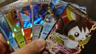 子供と開封動画【ポケモンカードXY】コレクションY①1BOX part2/2【Opening Collection Y;Pokemon Cards】