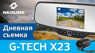 NEOLINE G Tech X23 с новым процессором