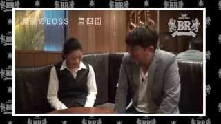 【素顔のBOSS】#004安里繁信&福本幸子 JUDY感想コメント 福本幸子 検索動画 25